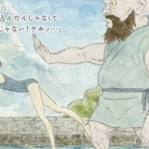 小桃の奇幻手紙