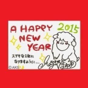 2015新年快乐